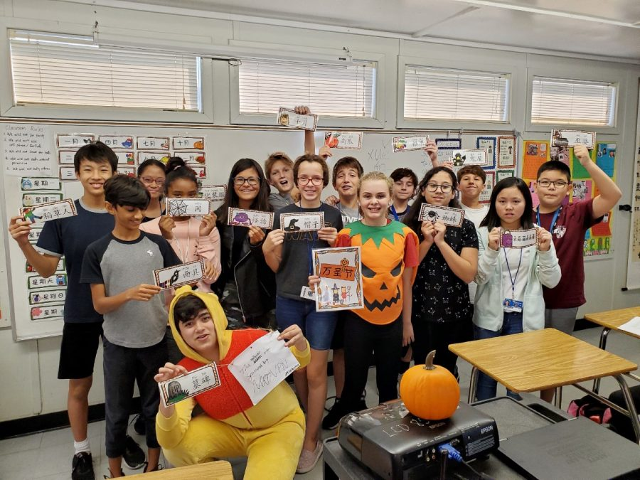 Happy Halloween From Our Mandarin Classes!